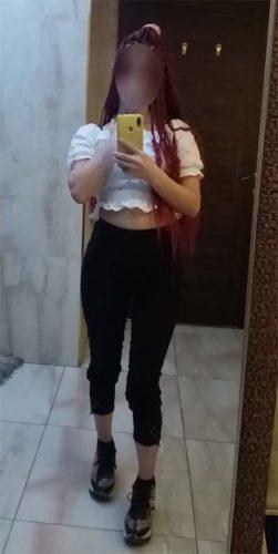 Kızılay Escort Ece